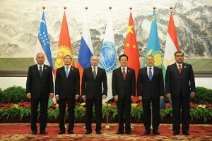 Summit of Heads of State and Government of the Shanghai Cooperation Organization in Beijing 2012