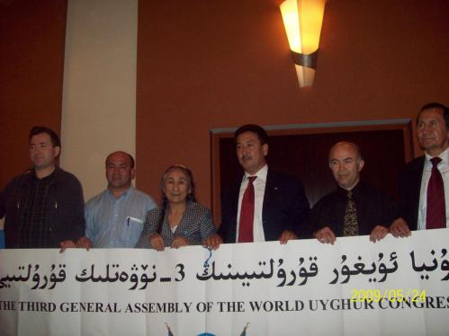 WUC Leadership During the Third General Assembly