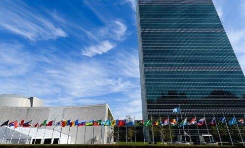4U1UN UN Amateur Radio Operation Could Resume