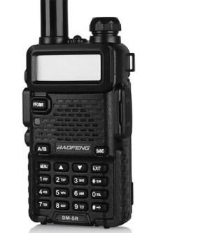 baofeng dm 5R dual band VHF UHF DMR radio