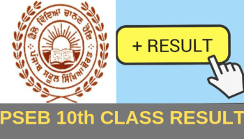 PSEB Duplicate Certificate/Marksheet of 10th/12th: Apply Here