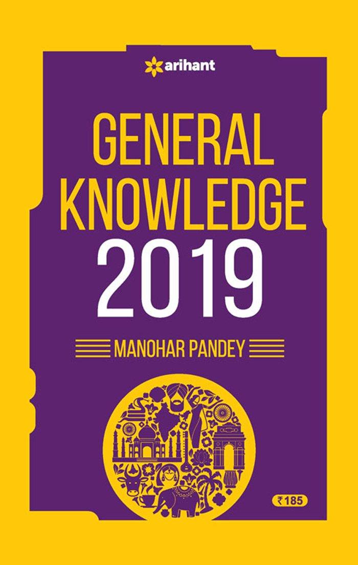 arihant books pdf gk 2019