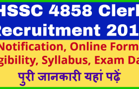 hssc recruitment for 4858 clerk