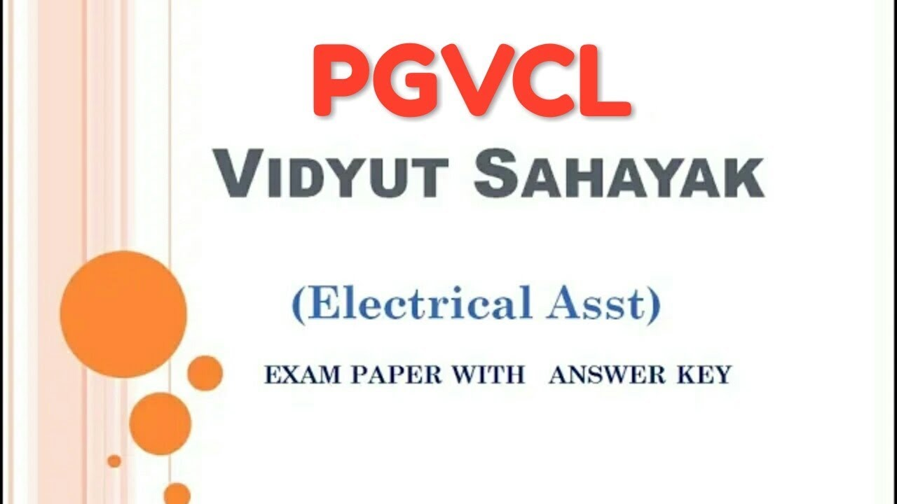 pgvcl answer key 2020