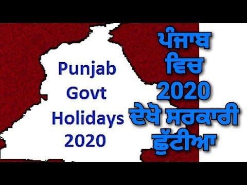 punjab government holidays 2020