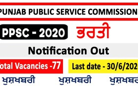 ppsc recruitment of punjab pcs posts