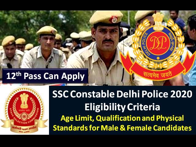 ssc constable recruitment