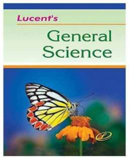 lucent general science pdf