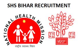 bihar state health society recruitment 2021