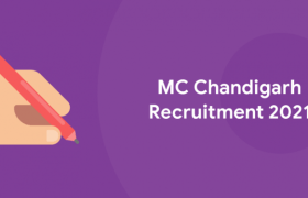Chandigarh Municipal Corporation Recruitment 2021