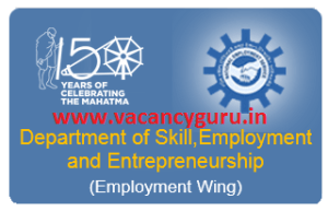 Berojgari Bhatta Online Form 2020