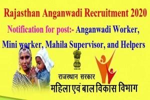 Rajasthan Anganwadi Recruitment 2020