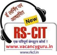 RSCIT admission form