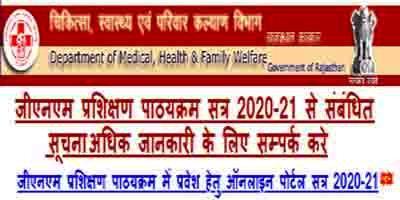 Rajasthan GNM Admission 2020, Rajasthan GNM 2020, Nursing Application Form 2020