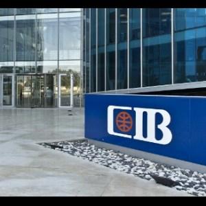 وظائف البنك التجارى الدولى CIB