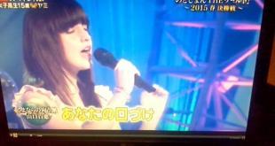 Japón será la sede del concierto de 'Idol` española