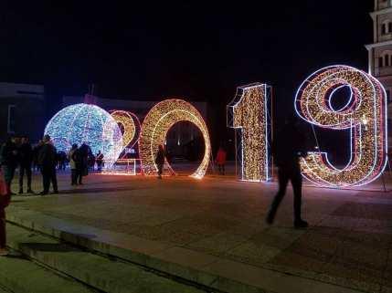 Capodanno a Korça 2019