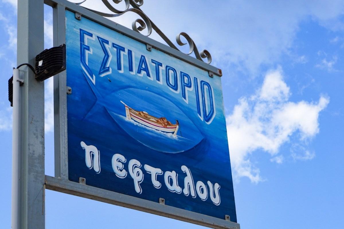 Kreikan kielen opiskelu: mietteitä kolmelta ekalta kuukaudelta