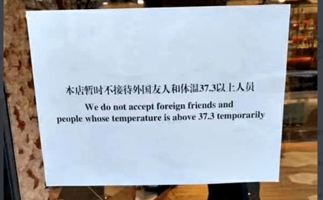 No foreigners China sign