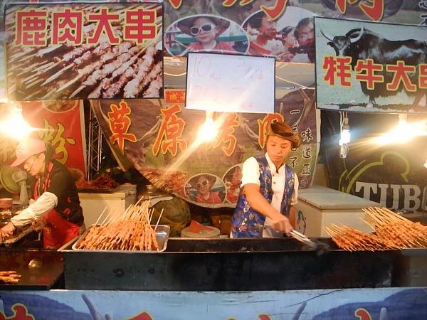 Horgos China food