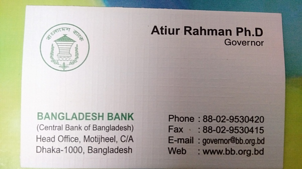 In bangladesh someone elses business card is your social passport colourmoves Images