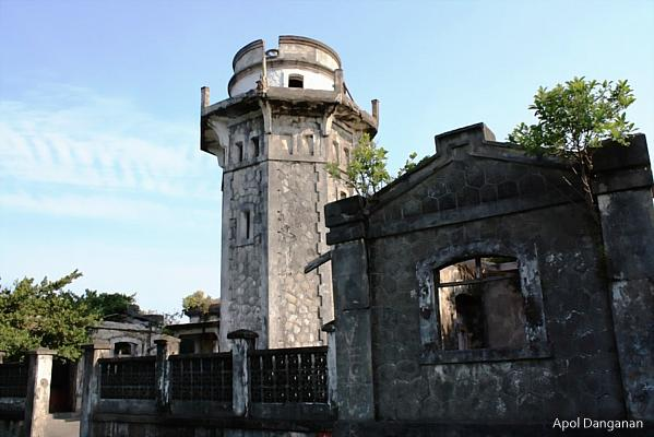 Fortress Philippines