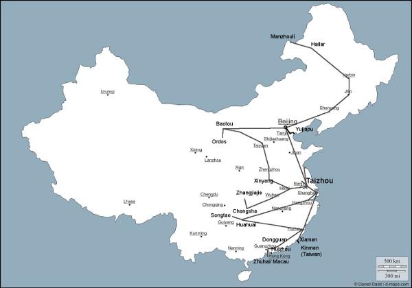Travels 2012 - 2013 with a hub in Taizhou, Jiangsu province.