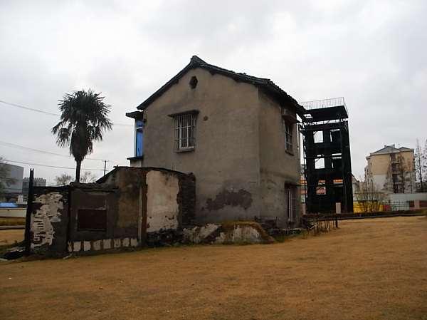 Dachang Town