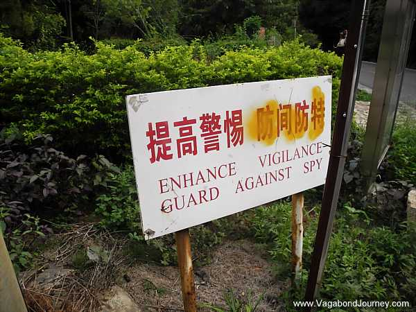 guard-against-spies-sign-china