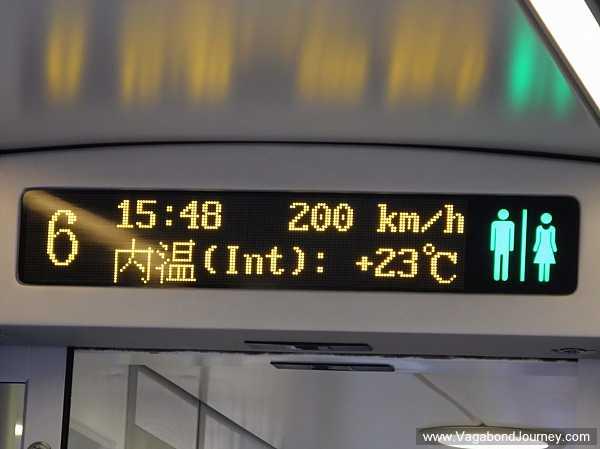 high-speed-train-china-4