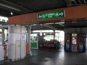 Skytrain exit Bangkok