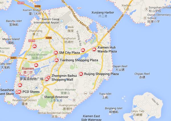 Modern shopping malls in Xiamen.