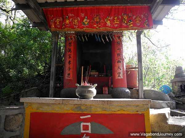 Taiwan shrine