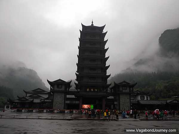This is one of the entrances to Wulingyuan