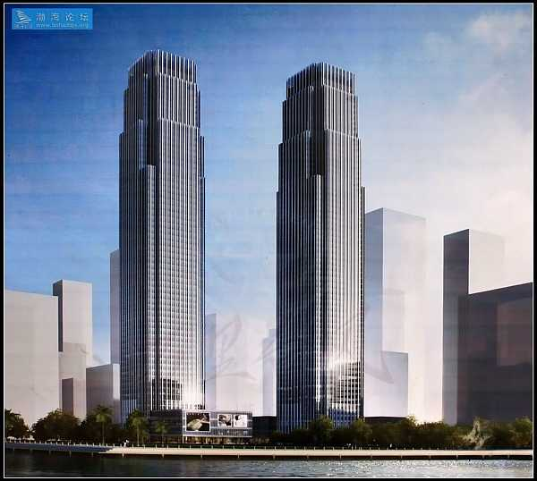 Yujiapu Twin Towers