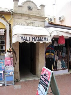 Hammam in Canakkale