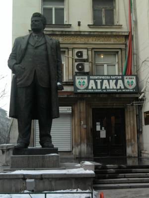ATAKA party Bulgaria