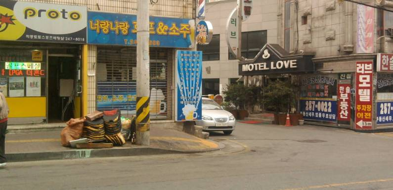 Love Motels in Korea