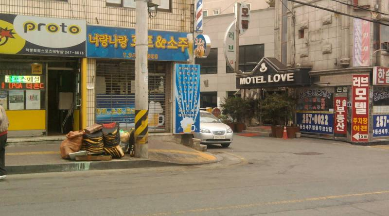 Korean Love Motel