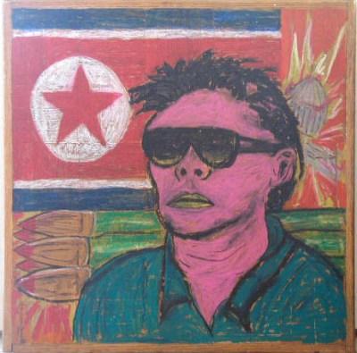 Portrait of Kim Jong Il