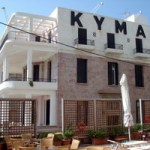 Kyma Hotel, Chios