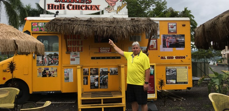 Mike's Huli Huli Chicken and Uncle Bobo's Barbecue on Windward Oahu