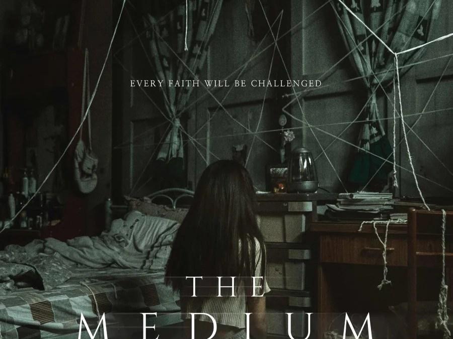 The Medium: la película coreana de terror que se ve con las luces encendidas en el cine