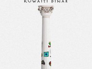 Oluwakuwait ft Kidi – Hustle