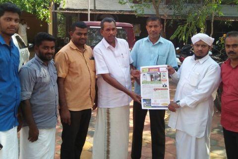 വൈക്കത്തൂർ റൌളത്തൂൽ മദ്രസ ഉൽഘാടനം ചെയ്തു: 'ഇഖ്റ്അ്' പത്രിക പ്രകാശനം ചെയ്തൂ