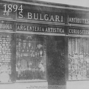 bulgari-tienda-roma 1894