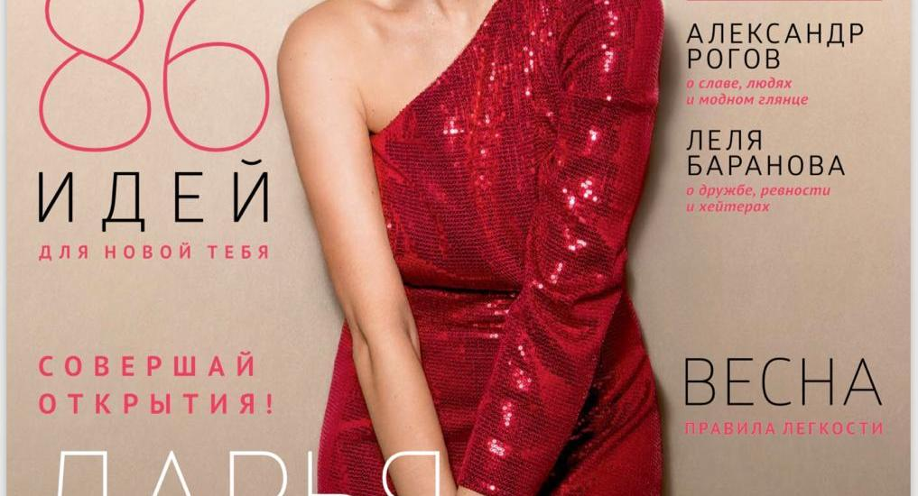 Top Beauty Russia Valentina Falchi jewelry