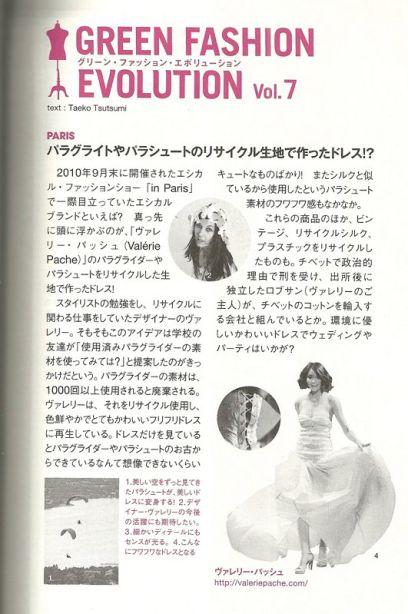 magazine-japonais-04/11-art