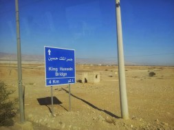 King Hussein/Allenby Bridge
