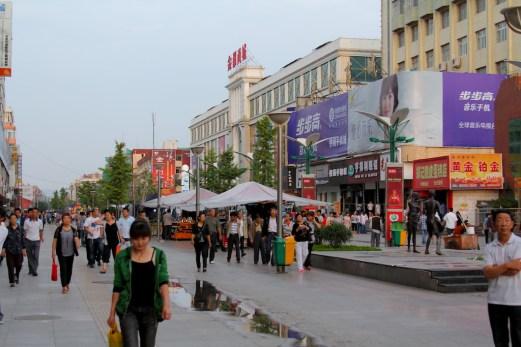 Tianshui Shopping